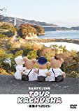 ツアー過注射~全国オペ2015~ [DVD]