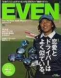 EVEN ( イーブン ) 2010年 03月号 [雑誌]