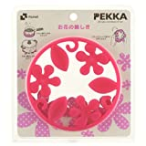 PEKKA お花の鍋しき 15588