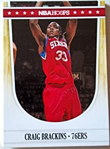2011-12 Panini Hoops #183 Craig Brackins Trading Card in a Protective Case by Hoops