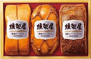 丸大食品 燻製屋 ギフト MKU-103