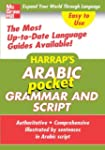 Harrap's Pocket Arabic Grammar and Sc...