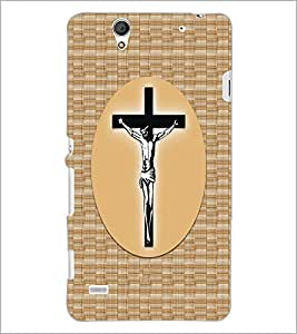 PrintDhaba Cross D-4857 Back Case Cover for SONY XPERIA C4 (Multi-Coloured)