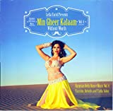 Without Words - Min Gheer Kalaam Volume 4 by Leila Farid