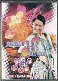 Funny Face 2003 Karaoke DVD Format By Gigi Leung