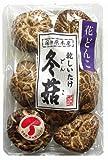 九州椎茸販売国内産花どんこ椎茸 50g