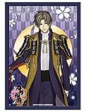 ブシロードスリーブコレクション ミニ Vol.184 刀剣乱舞-ONLINE- 『へし切長谷部』