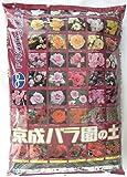 京成バラ園の土 12Lx4袋 プロトリーフ 薔薇の用土 バラの土  植木鉢 鉢 バラ ばら 薔薇 園芸 庭 ガーデニング