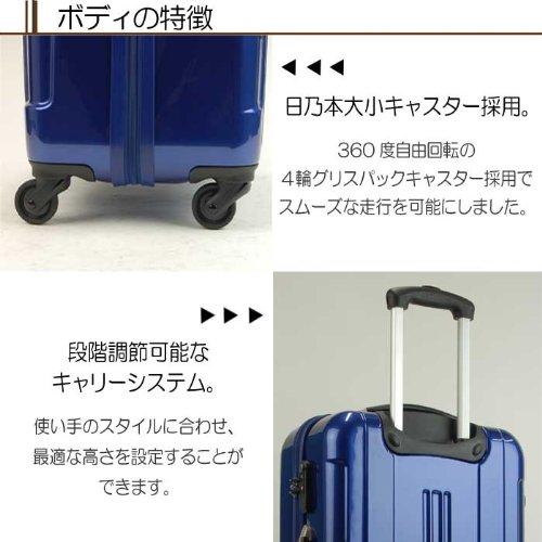 LEGEND WALKER スーツケース キャリーバッグ 4輪 TSAロック 旅行 ポリカーボネイト 軽量 鏡面仕上 ファスナータイプ 62L (ブラック)
