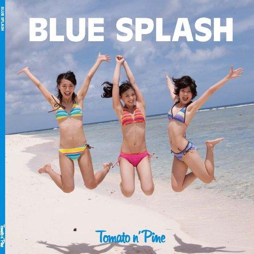 BLUE SPLASH(写真集付) [DVD]