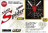 ナノスパイダー MODE2 赤 (2.4GHz マルチコプター)