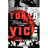 Tokyo Vice: An American Reporter on the Police Beat in Japanby Jake Adelstein