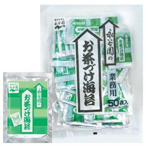 Nagatanien garden for ochazuke-Nori 4.7 g x 50 bag insert