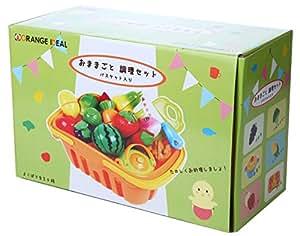 ORANGE IDEAL おままごと 調理セット バスケット入り 切れる 野菜 果物 さかな ハンバーグ チキンを まな板 ほうちょう でたのしくお料理しましょ!やかん 鍋 コンロ カップ 付き よくばり全20種