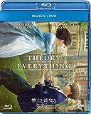 博士と彼女のセオリー ブルーレイ+DVDセット [Blu-ray]