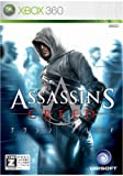 echange, troc Assassin's Creed[Import Japonais]
