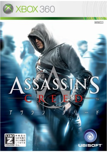 Assassin's Creed [Japan Import]