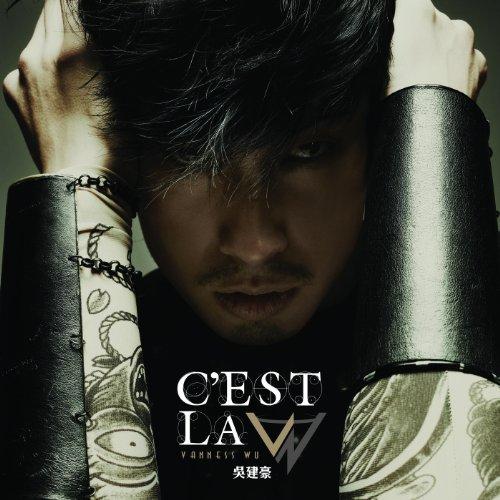 ai-de-shou-liu-dan-album-version