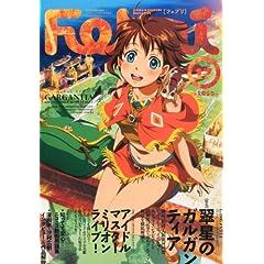 Febri (�t�F�u��) Vol.17 2013�N 07���� [�G��]