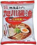 藤原製麺 北海道ラーメン旭川醤油 122g×10袋