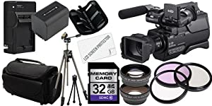 Sony HXR-MC2000U Shoulder Mount AVCHD Camcorder 32GB Package + Extra Battery, Quick Charger, 3 Piece Filter Kit, Wide angle & Telephoto lens + More!