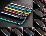 【PAPUA】 iphone6 6s 6S iphone 6 plus シリコン ケース カラーバリエーション 硬質バンパー & ソフト樹脂 携帯 カバー スマホ アイフォン6 プラス ハードケース (4.7インチ, ゴールド)