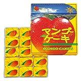 沖縄 お土産 マンゴーケーキ