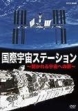 ソユーズ古川聡さん6月8日5時12分打ち上げ予定
