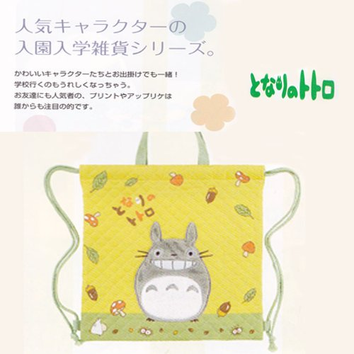 My Neighbor Totoro [smiling Totoro] knapsack/size H35 cm × W35 cm ( admission / admission anime goods series! )