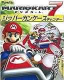 マリオカート7 ジッパーカンケース 10個入 Box(食玩)