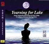 echange, troc Ping Yuan - Yearning For Lake (China Version) [DE Import]