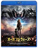オーガストウォーズ [Blu-ray]
