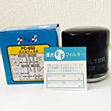 【 軽自動車用 】 オイルフィルター 【 スズキ / ダイハツ / マツダ / トヨタ 】 オイルエレメント FC-932