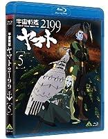 宇宙戦艦ヤマト2199 5 [Blu-ray]