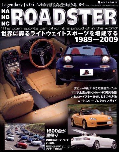 mazda-eunos-na-nb-nc-roadster-sekai-ni-hokoru-raito-ueito-supotsu-o-tanno-suru