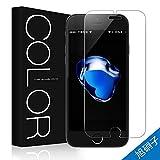 G-Color iPhone 7 Plus フィルム iPhone 7 Plus ガラスフィルム 旭硝子製 強化ガラス 液晶保護フィルム 防爆裂 アイフォン7 プラス フィルム 気泡ゼロ 硬度9H iPhone 7 Plus 対応 (ガラスフィルム1枚)