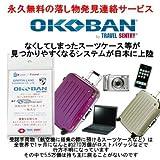 落し物発見連絡サービスOKOBAN(オコバン)汎用ラベルキット1枚入り