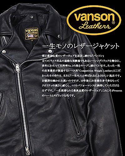 VANSON バンソン ライダース レザージャケット 本革 USA製