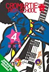 Cromartie High School Volume 4 (Cromartie High School)