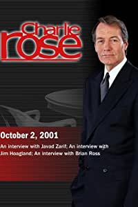 Charlie Rose with Javad Zarif; Jim Hoagland; Brian Ross (October 2, 2001)