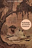 img - for Anthology of Chinese Literature book / textbook / text book