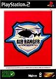 echange, troc Air ranger