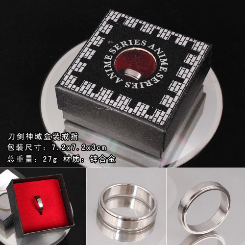 Sword Art Online Engagement Ring (Sword Art Online Ring compare prices)
