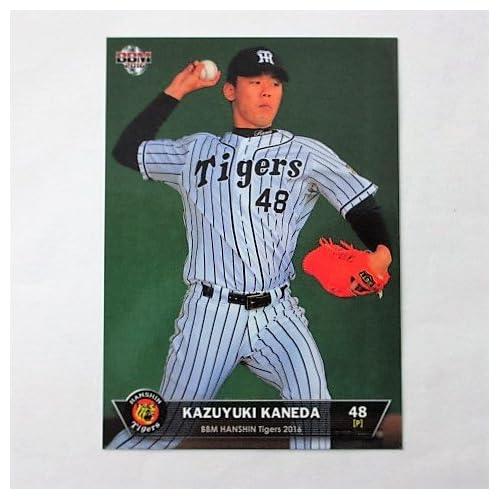 BBM2016阪神タイガース■レギュラーカード■T23/金田和之 ≪ベースボールカード≫