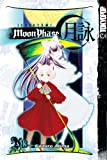 Tsukuyomi: Moon Phase Volume 13