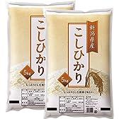 【精米】白米 新潟県産 こしひかり 10kg(5kg×2袋) 平成27年産