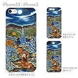 【iPhone5S】【iPhone5】【iPhone5Sケース】【iphone5ケース】【ケー...