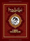 Habibi (3941099507) by Craig Thompson