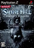 SILENT HILL SHATTERED MEMORIES(サイレントヒル シャッタードメモリーズ)