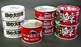 【A-8 鯨の缶詰セット】【常温便】くじら缶詰!なつかしの鯨クジラ大和煮・焼肉・須の子計9缶!